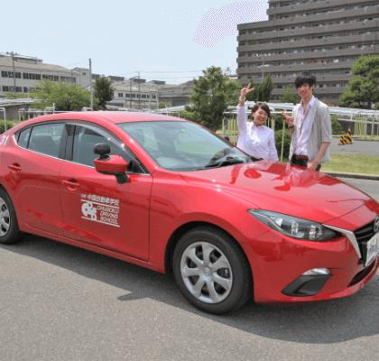 中国 自動車 学校 入校のご案内 普通自動車 広島県公安委員会指定